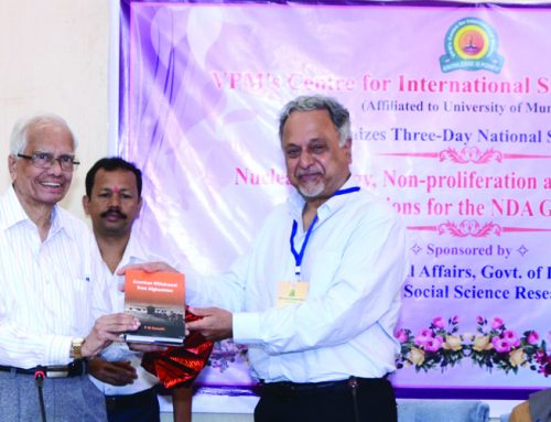 3 Day National Seminar on–VPM-CIS