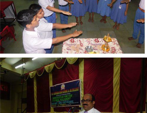 School Investiture (School Parliament) 2019-20–VPM's Kannada High School & Junior College, Mulund