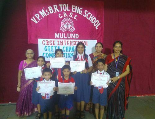 Geeta Chanting Competition 2019-20–VPM's B R Tol English High School, Mulund