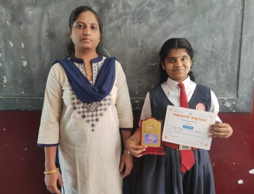 1st Prize in DEVVANI PARICHAY EXAMINATION 2018-19–VPM's B R Tol English High School, Mulund