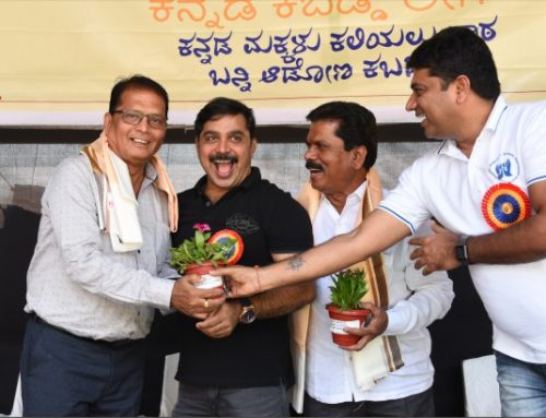 Kannada Kabaddi League 2019-20–VPM's Kannada High School & Junior College, Mulund