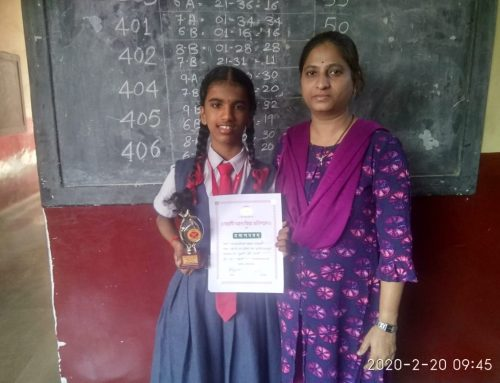 1st Prize in Amorkosh Recitation Competion 2019-20–VPM's B R Tol English High School, Mulund