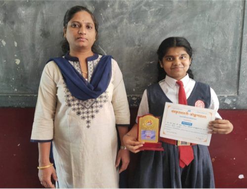 Ms Maitree Jani Std. VII-A got 1st prize in DevvaniParichay Examination 2019-20–VPM's B R Tol English High School, Mulund